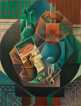 Jean METZINGER《Still Life on the Pedestal Table》1916